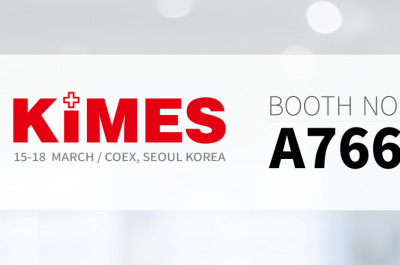 See you at KIMES 2018