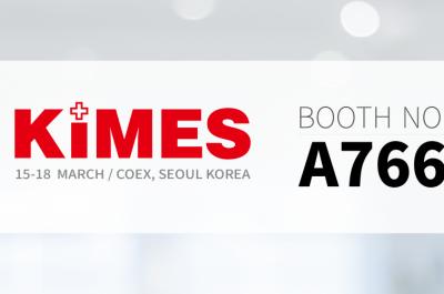 韩国首尔KIMES展