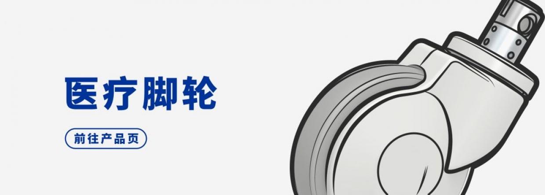 banner 確定-07