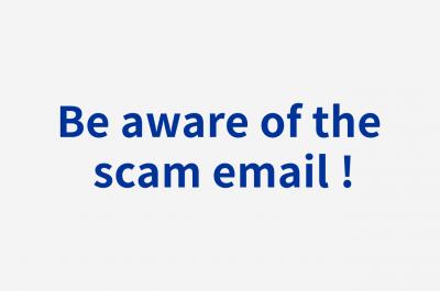 請注意詐騙!