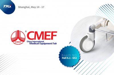 CMEF 上海春季展